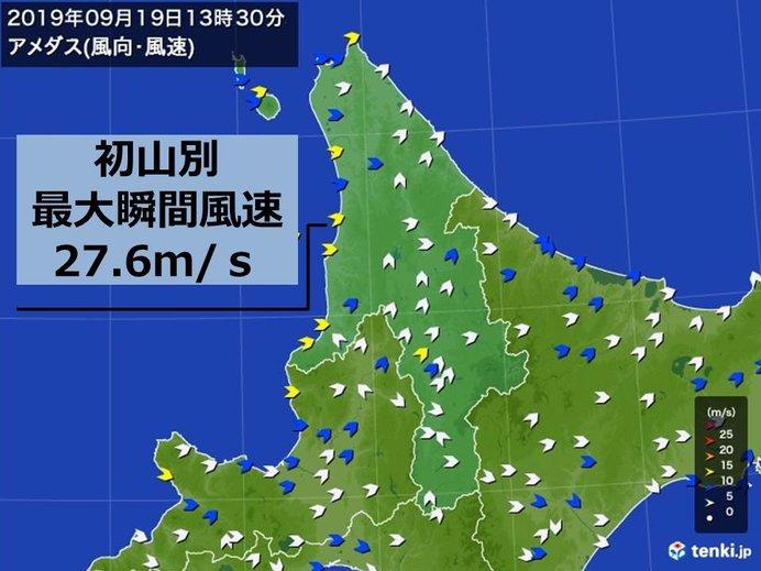 北海道 夜遅くまで暴風に警戒