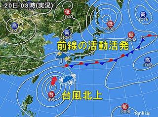 20日 台風は沖縄へ近づく 前線の活動は活発に