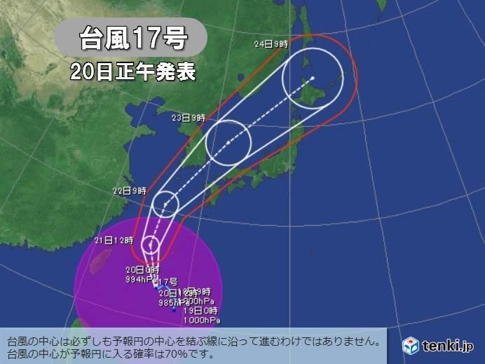 進路 台風 17 予想 号