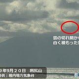北海道 利尻山で初冠雪 全国で今季初