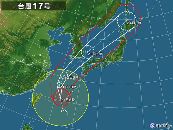 22日(日) 九州・中国・四国 雨も風も強まる