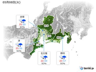 東海 8日午後は再び雨