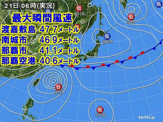 台風17号 沖縄に接近中 40メートルを超える風