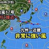 台風17号 あす九州に接近へ 広く暴風に厳重警戒を