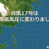 台風17号 温帯低気圧に 更に広範囲で暴風