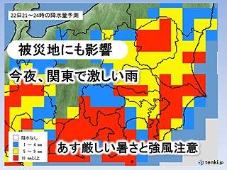 関東 今夜は被災地で激しい雨 あす強風と厳しい暑さ