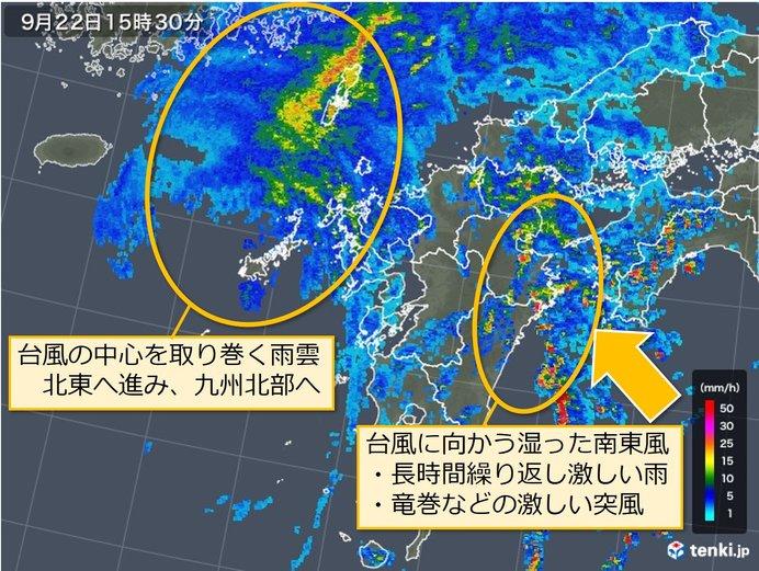 大雨 宮崎県で400ミリ超、土砂災害に警戒