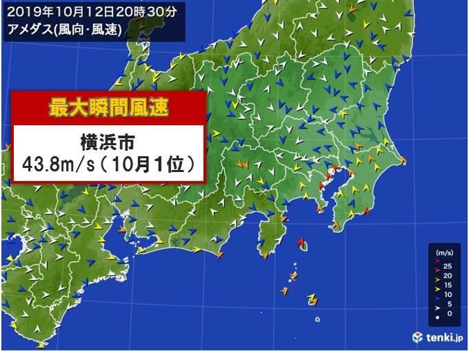 台風19号 横浜で最大瞬間風速43.8メートル