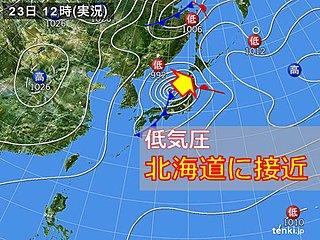 北海道 低気圧接近 雨や風はこれからがピーク