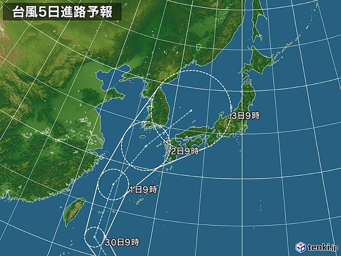 台風18号「ミートク」発生