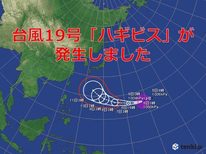 台風19号「ハギビス」発生 日本の南で猛烈な台風に