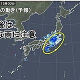 24日 北陸は気温急降下 関東は暑く 急な雨も