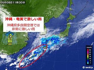 梅雨入り早々 沖縄で非常に激しい雨