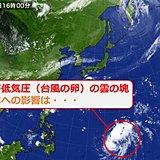 南の海上に台風の卵 来週日本に影響を及ぼす可能性も