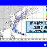 台風18号発生へ 来週は警戒 日本で大荒れの恐れ