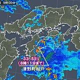 四国で激しい雨を観測 午後も大気の状態不安定
