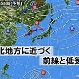 秋晴れは27日まで 29日は落雷注意 東北