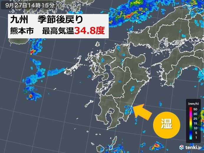 天気予報 熊本市