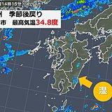 九州 熊本で34.8度 来週は台風接近か
