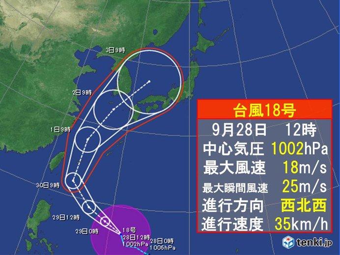 台風18号 来週列島に影響の恐れ!