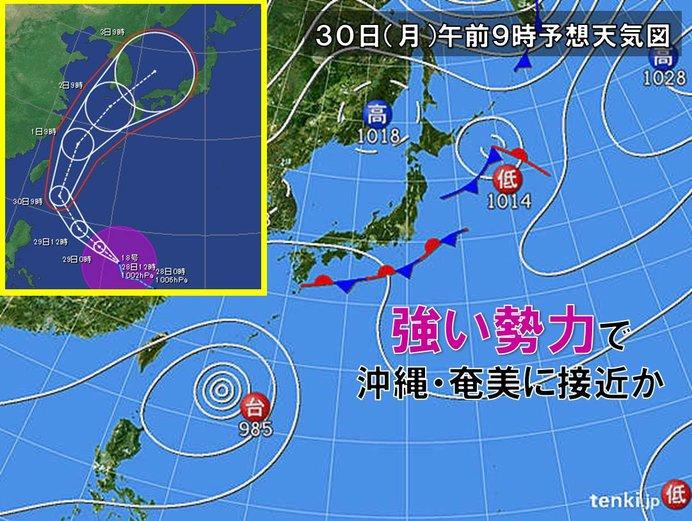 2019 台風 18 号
