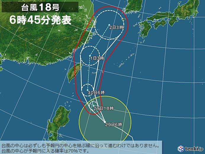 台風18号 30日(月)~10月1日(火)先島諸島に接近へ