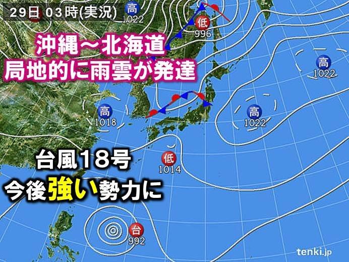 急な強い雨や雷雨に注意 台風18号はあす沖縄の南へ