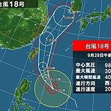 台風18号 暴風域を伴うように