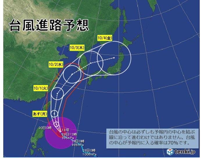 台風18号 強い勢力で日本列島に接近のおそれ!_画像