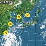 台風18号 沖縄は猛烈な風雨 本州への影響度合いは