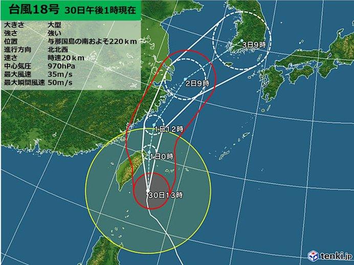 九州 大型で強い台風18号の影響は