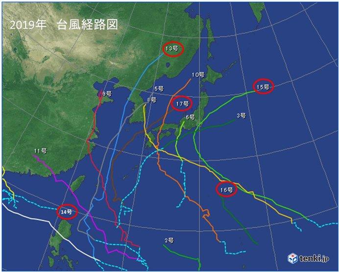 台風15号 首都圏で記録的な暴風雨