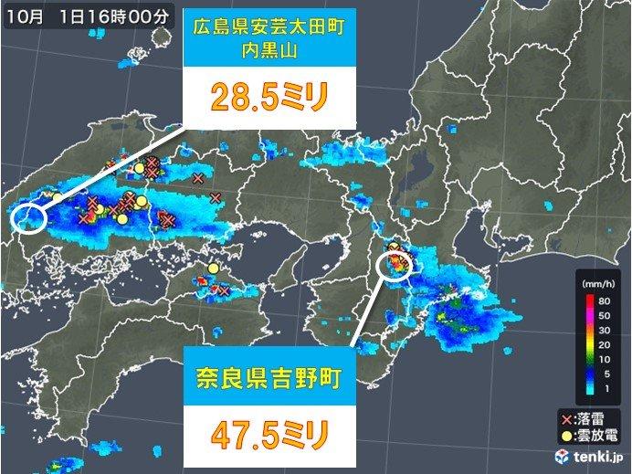 奈良で激しい雨 今夜も急な強い雨や落雷、突風に注意