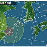 2日 台風18号 九州などで局地的に雷雨や激しい雨