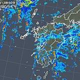 宮崎で1時間50ミリ超の非常に激しい雨を観測