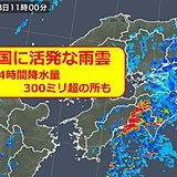 高知県で猛烈な雨続々と 大雨に警戒を
