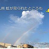 九州 雨 曇り 晴れ