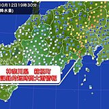 箱根町付近で約100ミリ 記録的短時間大雨情報