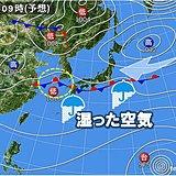7日(月) 広く傘の出番 気温差注意!