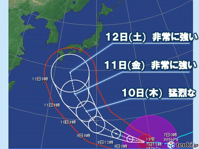 台風19号 非常に強い勢力に 今後更に勢力増す