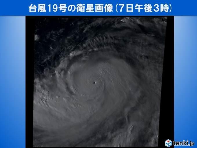 台風19号 急速に発達中 2000年代では珍しい(日直予報士 2019年10