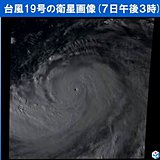 台風19号 急速に発達中 2000年代では珍しい