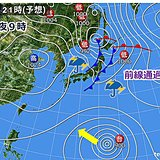 8日 広い範囲で雨や雷雨 台風はジワジワ北上