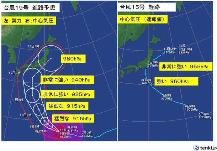 猛烈な台風19号 今年最強の勢力で関東・東海直撃か(日直予報士