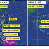 猛烈な台風19号 今年最強の勢力で関東・東海直撃か