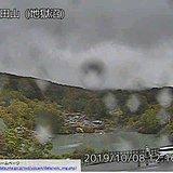 八甲田山周辺を震源とする地震活動 低下傾向も継続