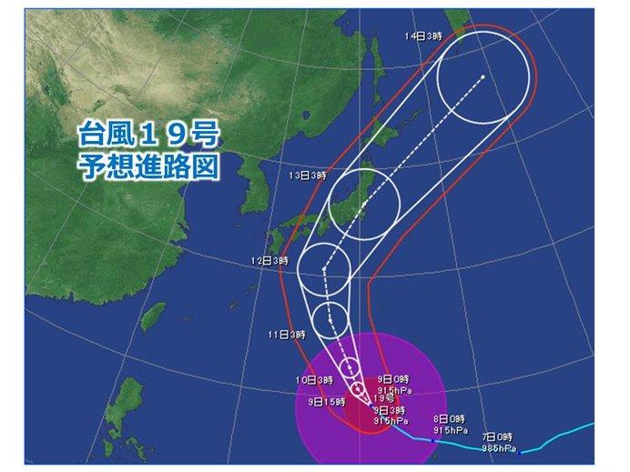 今後の台風の進路