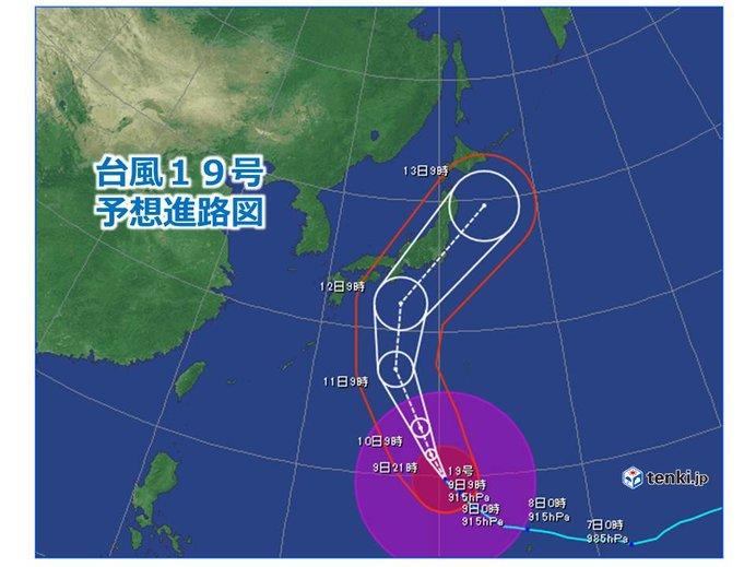 台風19号 関東直撃か