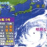 台風19号 厳戒態勢を促す鋭い眼