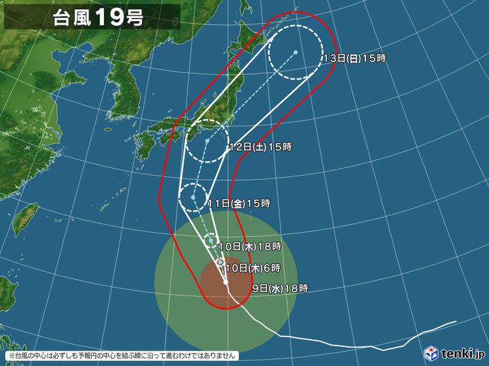 台風 今後の進路